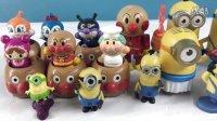 小黄人面包超人玩具视频