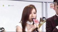 【百度邓紫棋吧】16全球华语歌曲排行榜GEM颁奖及表演合集