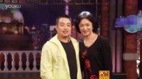 金星脱口秀 金星秀2016最新一期嘉宾中国乒乓球队总教练刘国梁
