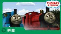 31 托马斯和朋友拼拼看