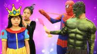 白雪公主变得邪恶 第23期 搞笑蜘蛛侠现实版艾莎公主女巫绿巨人白雪公主