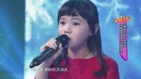 """天籁童声演绎""""大鱼海棠""""感动亿万网友"""