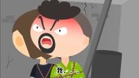 """嗨小冷 2016 为什么男人会""""短暂"""" 287"""