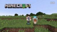 负豪渣★我的世界★最新快照双人生存EP1萌新北极琪Minecraft