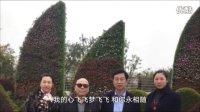 快乐的歌在飞—太原万柏林区快乐合唱团成员演出