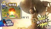 中国游戏报道 2016 核平使者甘地究竟是神马 黑魂3新DLC详情公布 182