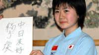 《袁来有数》NO.91-爱酱和苍老师可能是中国人唯二爱的日本人了 20161025