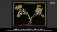 佳士得香港秋季拍卖呈献常玉《瓶菊》