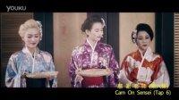 越南微电影:感谢老师(第六集)Cảm Ơn Sensei (Tập 6)