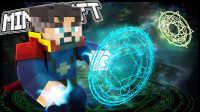 【英海】【DOCTOR STRANGE!】来自宇宙的神秘魔法!奇异博士!-1.11原版命令模组