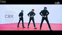 中字 EXO小分队-CBX(边伯贤 金钟大 金珉锡) 最新舞蹈MV - Hey Mama 161027
