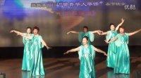 【嫦娥卫视】手语舞:隐形的翅膀