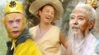 孙悟空遇到的樵夫真实身份是谁? 53