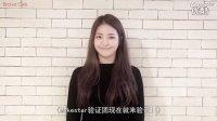 【麦克星达】BraveGirls项目_更新10_<Makestar验证团_Yujeong>