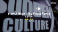 精品班舞蹈-The Finest Remix(HipHop)