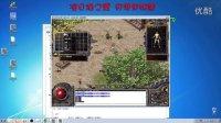 热血传奇单机版本游戏安装视频教程下载,复古传奇英雄合击版,网游单机一键服务端安装,假人攻城战