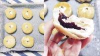 玫瑰饼【中式点心】附自制玫瑰酱教学 | 绿皮榛子