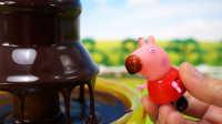 巧克力喷泉小猪佩奇熊二#厉害了我的双11#