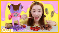 爱丽的巧克力棒棒糖聚会 | 爱丽和故事 EllieAndStory