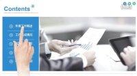 2017个人年终工作总结PPT模板销售总结鸡年银行财务部工作总结汇报PPT欣赏web网站手势点击风格PPT模板