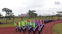 漳州台商投资区第三届区中小学运动会航拍纪实