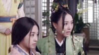 《兰陵王妃》第30集