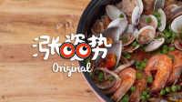 拯救厨房小白 用一口锅烹制全球美味 366