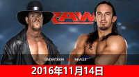 【中文超清】WWE2016年11月14日佰威解说赛事剧情实