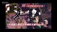 【轩逸菌】模拟大都市#2:先苦后甜对不对!