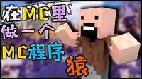 【英海】【DiamondFire】在MC里编程游戏!-服务器游戏介绍