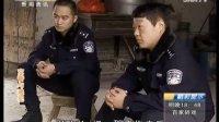 百家碎戏《交警与逃犯》陕西方言(视频中无广告)