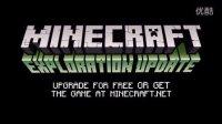 Minecraft官方发布——1.11冒