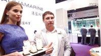 AQUAMARINE珠宝首次亮相上海国际黄金珠宝玉石展览会