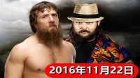 [直播回放]WWE2016年11月22日美国职业摔角中文解说