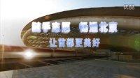 北京平安地铁志愿服务项目