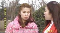 百家碎戏 都市碎戏《再做一次新娘》陕西方言(视频中无广告)