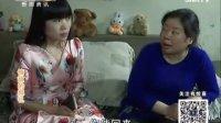 百家碎戏《情敌的贺礼》陕西方言(视频中无广告)