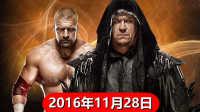 【直播回放】WWE2016年11月28日中文解说2K实况美国职业摔角赛
