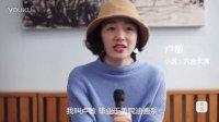 杭州滨江小区40多位宝妈的口碑推荐