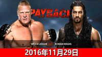 【中文超清】WWE2016年11月29日2K血债血偿2016全集完整版(佰威解说WWE2K16赛事剧情模式)