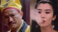香港电影漫谈 第三季 追忆林正英的僵尸电影大时代(下) 01