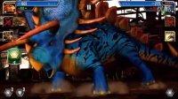 【肉搏快乐】我的恐龙侏罗纪世界 318草食进攻编队恐龙