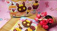 【爱茉莉兒】日本食玩之萌兔拼图巧克力