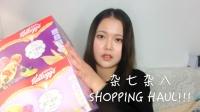 岛栀🐈购物分享|专柜/平价/护肤/彩妆/屈臣氏......