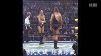 WCW Big Show vs. Lex Luger