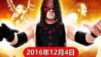 【直播回放】WWE2016年12月4日佰威中文解说实况
