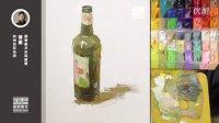 「国君美术」曾星色彩静物教学视频_啤酒瓶_学画画_杭州画室