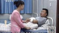 百家碎戏《快乐王二》陕西方言(视频中无广告)