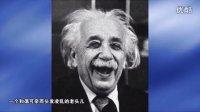 我的世界 黑科技幸运方块挑战 爱因斯坦核武器未来等离子火箭炮 惊现猪猪侠的传人      《时空小涵搞笑游戏实况》