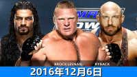 【中文超清】WWE2016年12月6日蓝色品牌全集完整版
